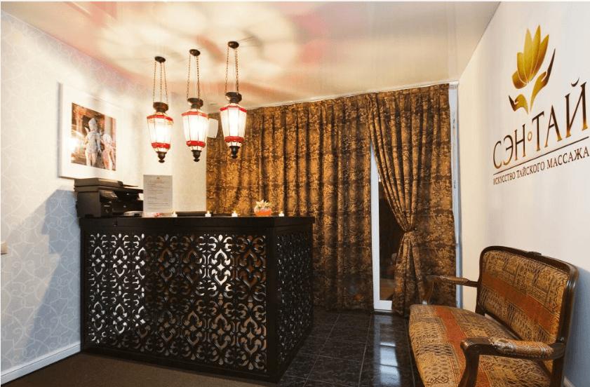 Мебель для салона красоты на заказ